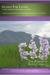 "Guides for Living | ""The Power of Jesus Christ"" [eBook]"