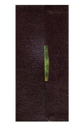 KJV Nelson Classic Companion Bible, Bonded Leather Burgundy, Snap-Flap Closure