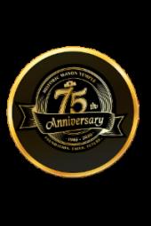 Mason Temple 75th Commemorative Medallion