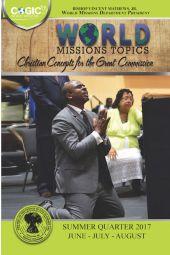 World Missions Topics: SUQ 2017 (Jun-Aug) [eBook]