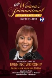 69th Women's International Convention | Supervisor Vanessa Gatlin