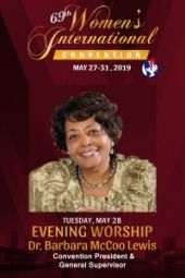 69th Women's International Convention | Dr. Barbara McCoo Lewis