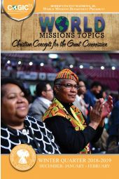 World Missions Topics WIQ 2018 (Dec-Feb) [eBook]