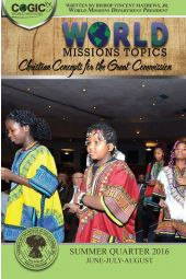 World Missions Topics: SUQ 2016 (Jun-Aug) [eBook]